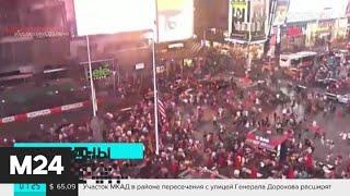 Смотреть видео Другие новости России и мира за 8 августа - Москва 24 онлайн