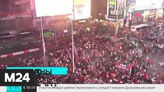 Другие новости России и мира за 8 августа - Москва 24