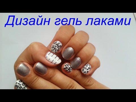 Как сделать леопардовые ногти: пошаговая инструкция, фото