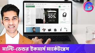[ Bangla ] Create multi-vendor ecommerce website like Amazon & AliExpress
