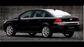 Обзор Opel Astra седан.  Он же Chevrolet Vectra.  Буэнос Айрес.  Аргентина.