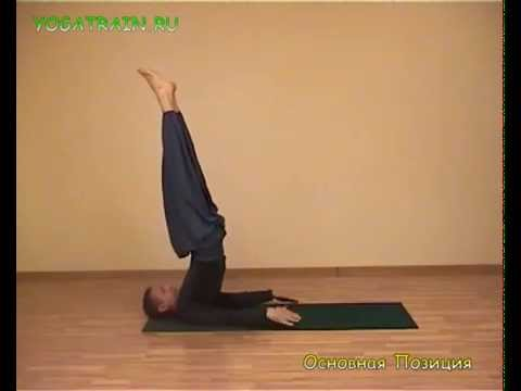 Salamba Sarvangasana II - Unsupported Shoulderstand