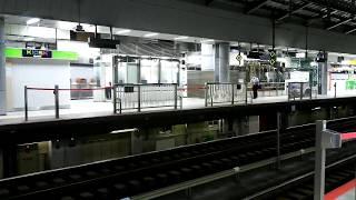 E2系J編成 上越新幹線 とき346号 到着 東京駅