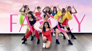 """TWICE""""FANCY"""" Dance Cover 【DWICE】"""