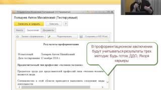 П.Киселев Новые возможности сопровождения учащихся в ПМК