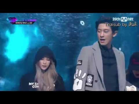 [Thaisub] อันพริตตี้แร๊ปสตาร์ 2 เฮซ feat. ชานยอล - Don't make money by สันติ.