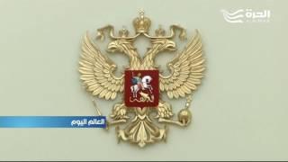 روسيا بعد اعتذار الرئيس التركي عن اسقاط الطائرة الحربية الروسية :  أنها خطوة في الاتجاه الصحيح
