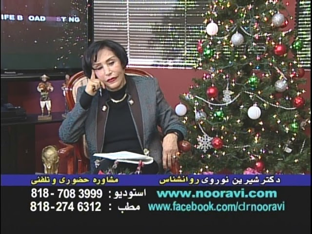 DR Shirin Nooravi