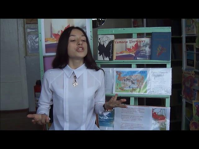 Изображение предпросмотра прочтения – АнастасияФомина читает произведение «Моим стихам, написанным так рано…» М.И.Цветаевой