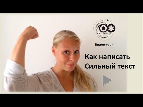 онлайн синтезатор речи для русского языка