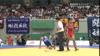 平成27年全国高校総合体育大会レスリング競技 NHK放送