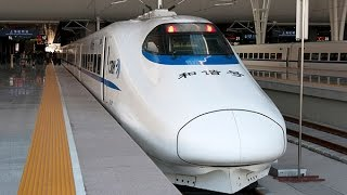 "High-speed rail: The new face of ""Made-in-China"""