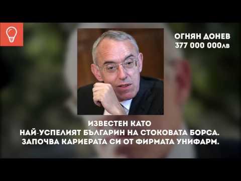 Top 10 The wealthiest people of BULGARIA 2014