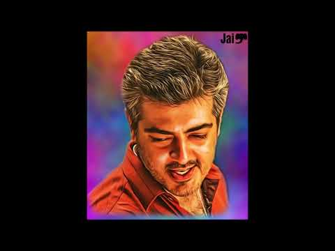 Best Ringtone For Ajith Fans | Mass Ringtone | Red