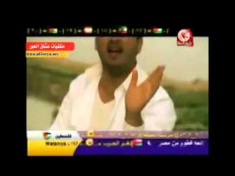 باب القدس .. عمر الصعيدي. طيور الجنة 2010 al7orya.net thumbnail