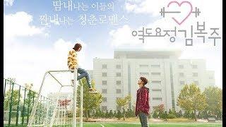 Sev Beni (Kanal 7 YENİ Dublaj) Kore Klip