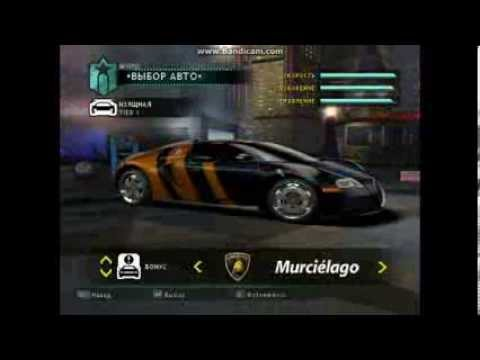 Need for Speed: Most Wanted (2005) - дата выхода