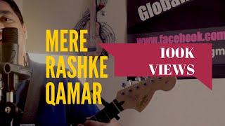Mere Rashke Qamar | Cover By Sankalp | Nusrat Fateh Ali Khan