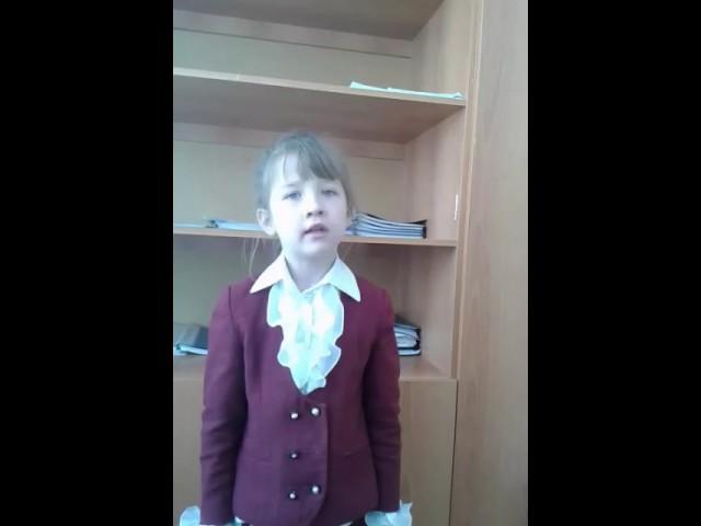 Изображение предпросмотра прочтения – МаргаритаИгнатенко читает отрывок изпроизведения «Кем быть?» В.В.Маяковского