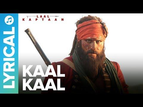 Kaal Kaal -