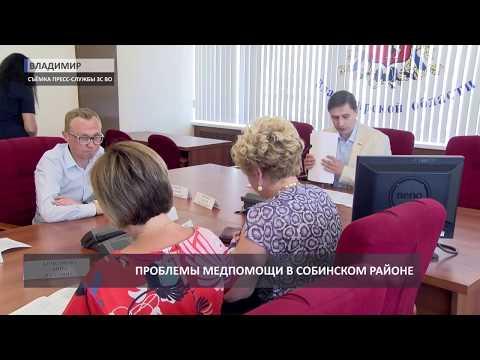 Комитет ЗС по здравоохранению