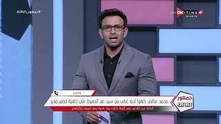 محمد عراقي يكشف كواليس