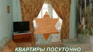 сдам квартиру посуточно без посредников в городе Заречный Свердловская область(, 2015-04-19T04:16:14.000Z)