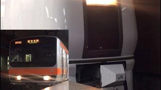 【新車や臨時列車など】東京駅京葉線ホームにて 舞浜ベイリア号と武蔵野線新車を撮影