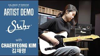 Baixar Suhr Classic T Antique Swamp Ash SS Demo - 'Acid Jazz Funk' by Guitarist 'Chaeryeong Kim' (김채령)