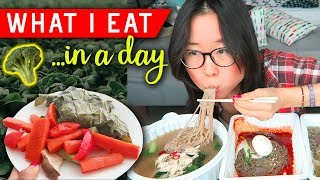 What I Eat in a Day in Korea