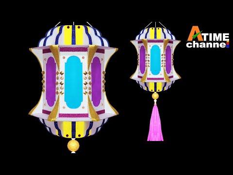 Diwali Akash Kandil making at Home | diwali lantern making | Diwali decoration ideas | DIY craft