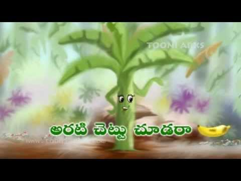 Chinnari Chitti Geethalu - Arati Chettu Choodara - Telugu Rhymes