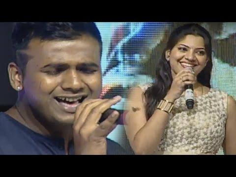 Singers Geetha Madhuri and Rahul Performance @ Enthavaraku Ee Prema Movie Audio Launch | TFPC