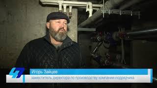 «О проведении капитального ремонта общего имущества в МКД Ленинградской области» (2018)