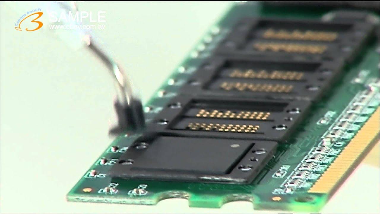 科技 高科技 ic 晶片 積體電路 製程 測試 零組件 加工 WY0008 美的因 - YouTube