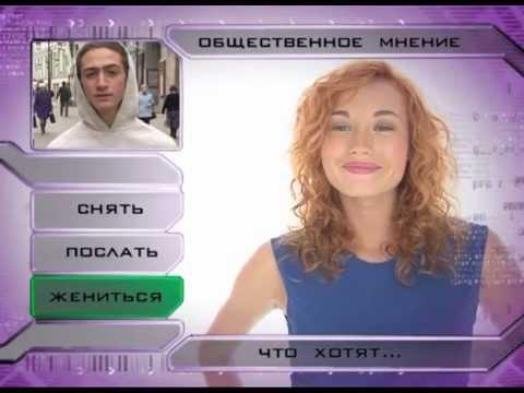 Видео Косметический ремонт
