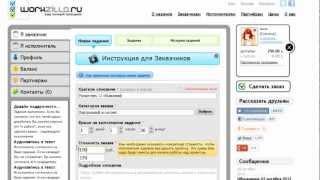 Как быстро разместить объявление на досках(http://workzilla.ru/default.aspx?ref=youtubelong Моя собственная экспресс-программа для рассылки объявлений!:)) В этом коротком..., 2012-10-11T00:35:19.000Z)