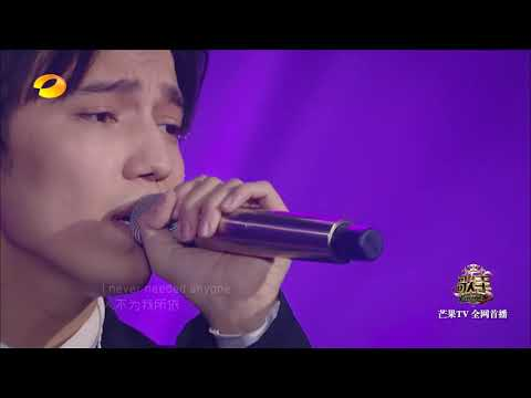 THE SINGER 2017 Dimash Ep 9 《All By Myself》Single 20170318【Hunan TV Official 1080P】   YouTube 720p
