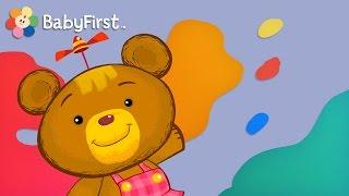 BabyFirst的顏色和藝術| 熊寶伯尼還有更多為孩子們設計的教育影片