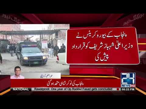 Bureaucrats meet CM Punjab over arrest of Ahad Cheema
