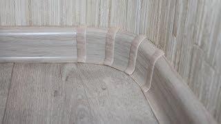 Напольный плинтус в нестандартных углах(Некоторые квартиры в комнатах имеют закругленные углы. Этот факт создает некоторые трудности при монтаже..., 2013-10-12T12:17:35.000Z)