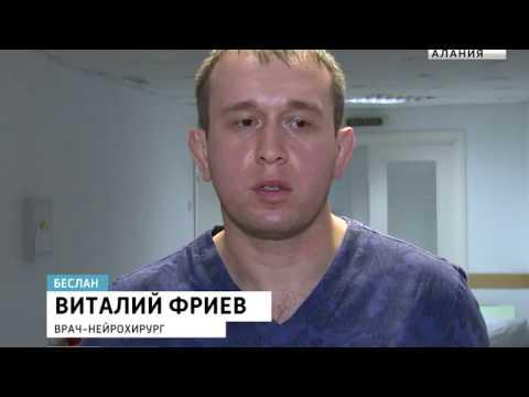 В Северо Кавказском медцентре в Беслане провели сложнейшие операции на головном мозге