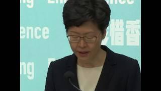 香港特首林郑月娥10月4日宣布将于5日起实施禁蒙面法
