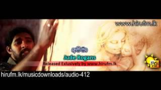 Amma Amma  Jude Rogans wwwhirufm.lk