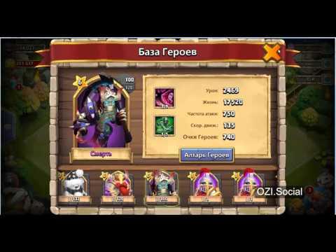 Игры стратегии играть онлайн бесплатно