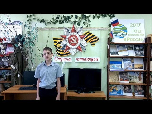 Изображение предпросмотра прочтения – АлександрТерновой читает произведение «Война 41 года» В.Н.Снегирёва