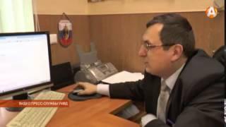 видео Купить европол в Москве по выгодной