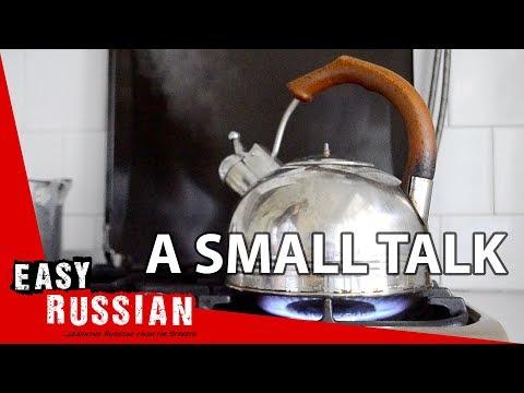Tiếng Nga bài 10: có nước lạnh không?