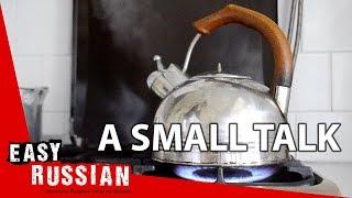 Small talk in Russian | Easy Russian 27