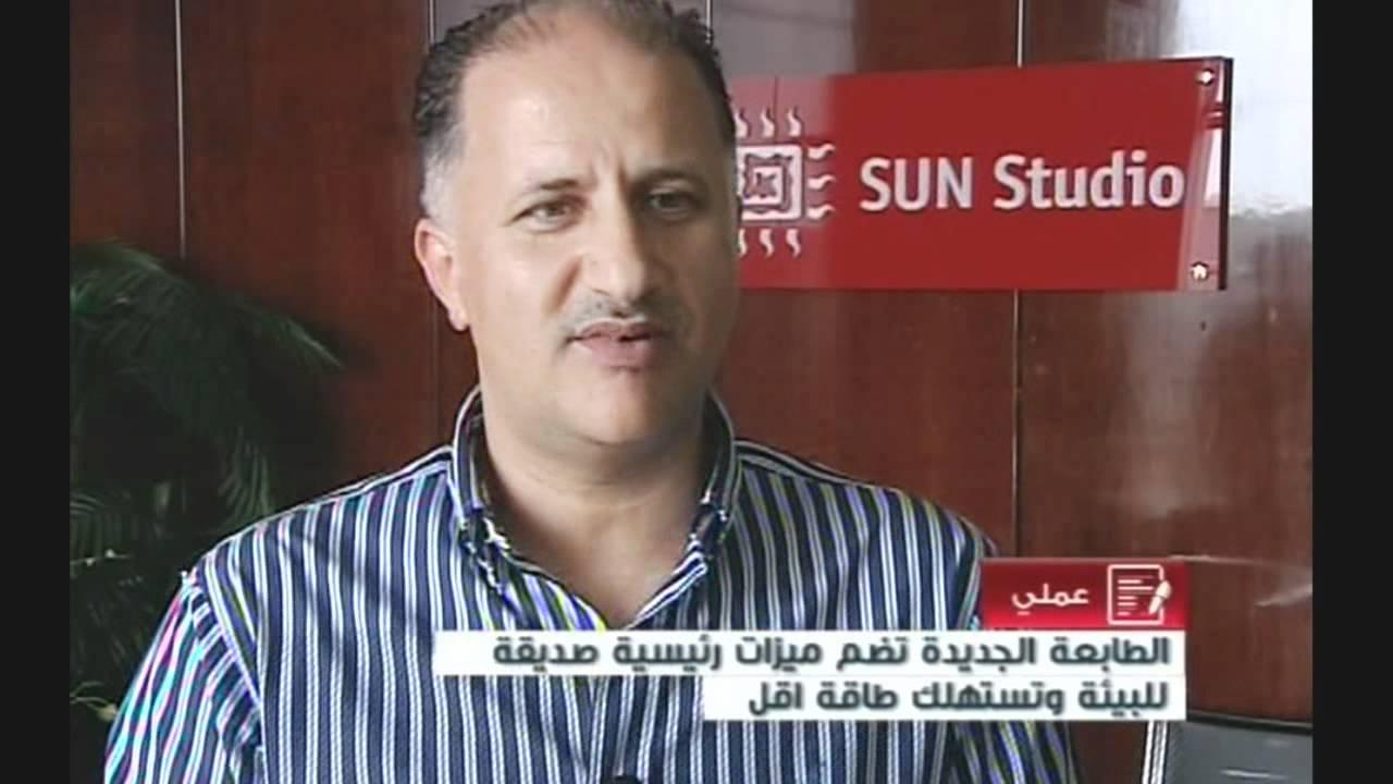 Sun Studio Dubai Featured on DUBAI TV